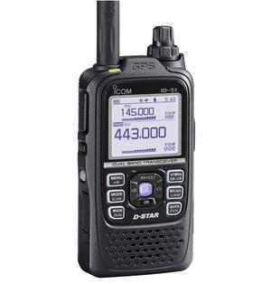 ID-51E Plus2 Icom