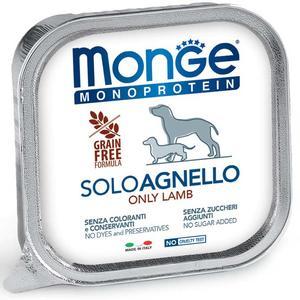 Cane - Solo Agnello Monge