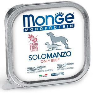 Cane - Solo Manzo Monge 150 gr