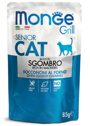 Sgombro Senior Monge Grill 85 gr