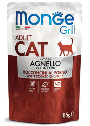 Agnello Monge Grill 85 gr