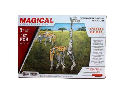 MAGICAL Metal Technics No.1875 Safari Giraffa 157 pezzi