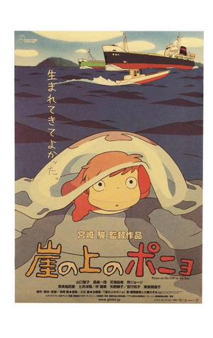 Poster Film Miyazaki: PONYO ON A CLIFF BY THE SEA, Locandina giapponese