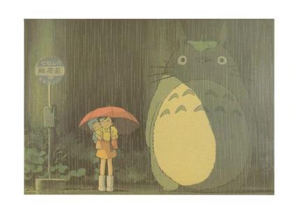 Poster Film Miyazaki: MY NEIGHBOR TOTORO, RAIN AT THE BUS STOP