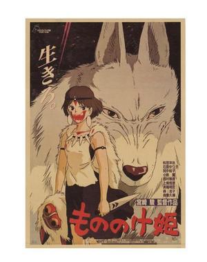 Poster Film Miyazaki: PRINCESS MONONOKE, Locandina giapponese