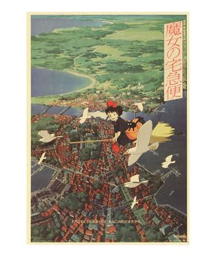 Poster Film Miyazaki: KIKI'S DELIVERY SERVICE, Locandina Giapponese