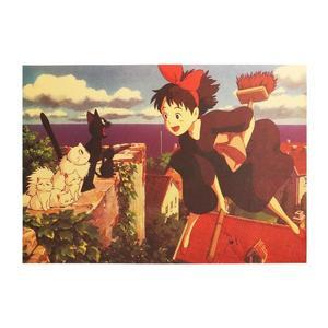 Poster Film Miyazaki: KIKI'S DELIVERY SERVICE, Kiki and the Cats