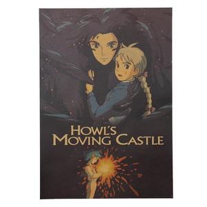 Poster Film Miyazaki: HOWL'S MOVING CASTLE, Howl and Sophie