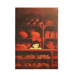Poster Film Miyazaki: KIKI'S DELIVERY SERVICE, Another day at the Bakery