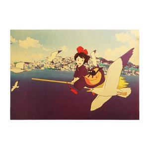 Poster Film Miyazaki: KIKI'S DELIVERY SERVICE, Broomstick Flight