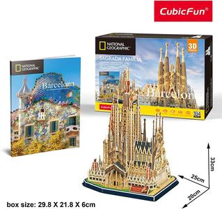 Puzzle 3D Sacra Famiglia Barcellona - CubicFun DS0984H - 8+ Anni