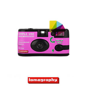 Lomography Simple Use Film Camera - Purple