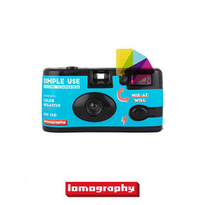 Lomography Simple Use Film Camera - Color