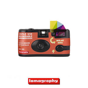 Lomography Simple Use Film Camera - Metropolis