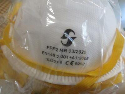 Pezzi 40 Mascherina respiratoria FFP2 senza valvola con ferretto stringinaso mod SJ2278  pz 40