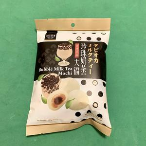 RF MOCHI BUBBLE MILK TEA 120GR