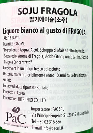CHUM-CHURUM LIQ. BIANCO GUSTO FRAGOL ALC.13% 360ML
