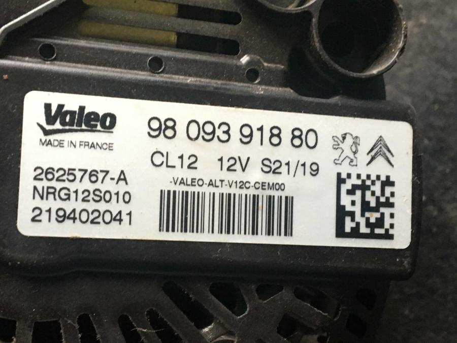 Alternatore Citroen C3 - 9809391880