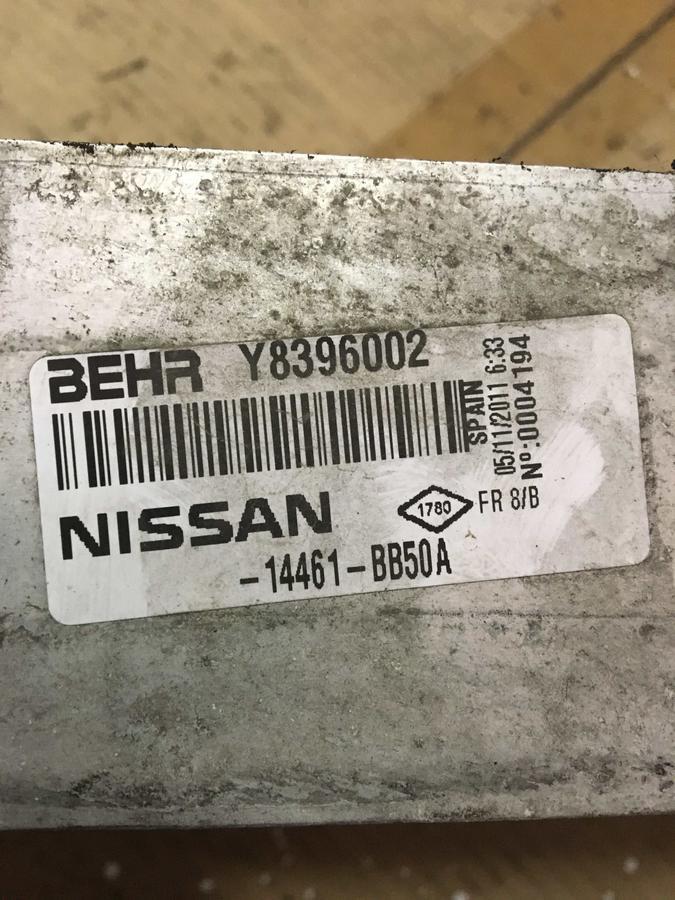 Radiatore Intercooler Nissan Qashqai- 14461-BB50A