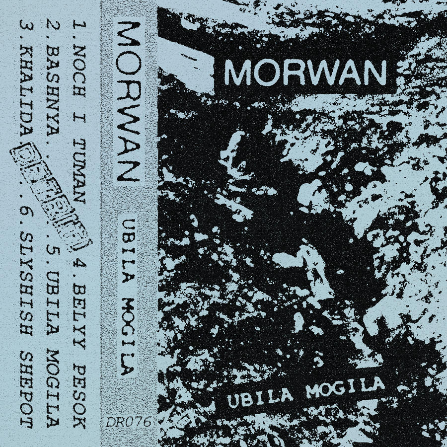 Morwan - Ubila mogila