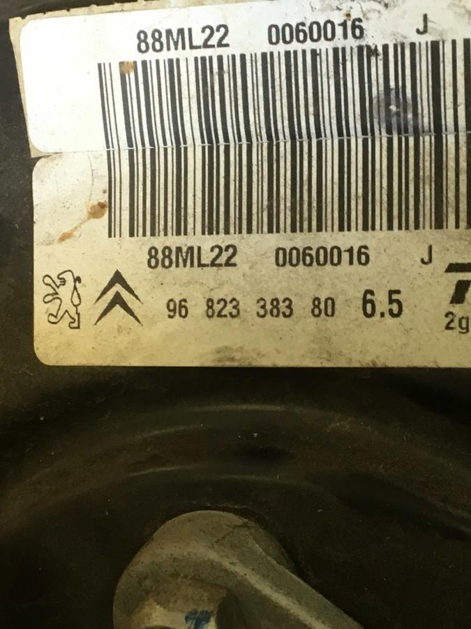 Servofreno completo Peugeot 207 - 9682338380