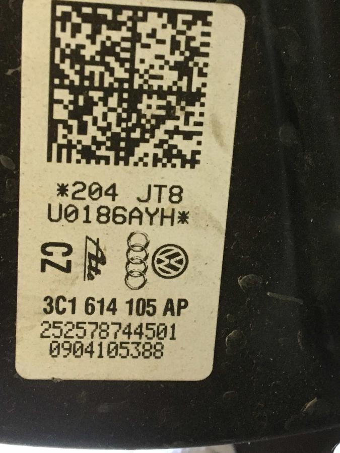 Servofreno completo Volkswagen Tiguan/Sharan - 3C1614105AP