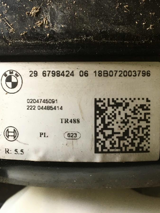 Servofreno completo BMW Serie 1 - 29679842406