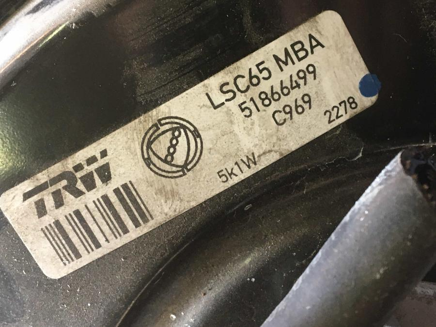 Servofreno completo Fiat 500 - 51866499