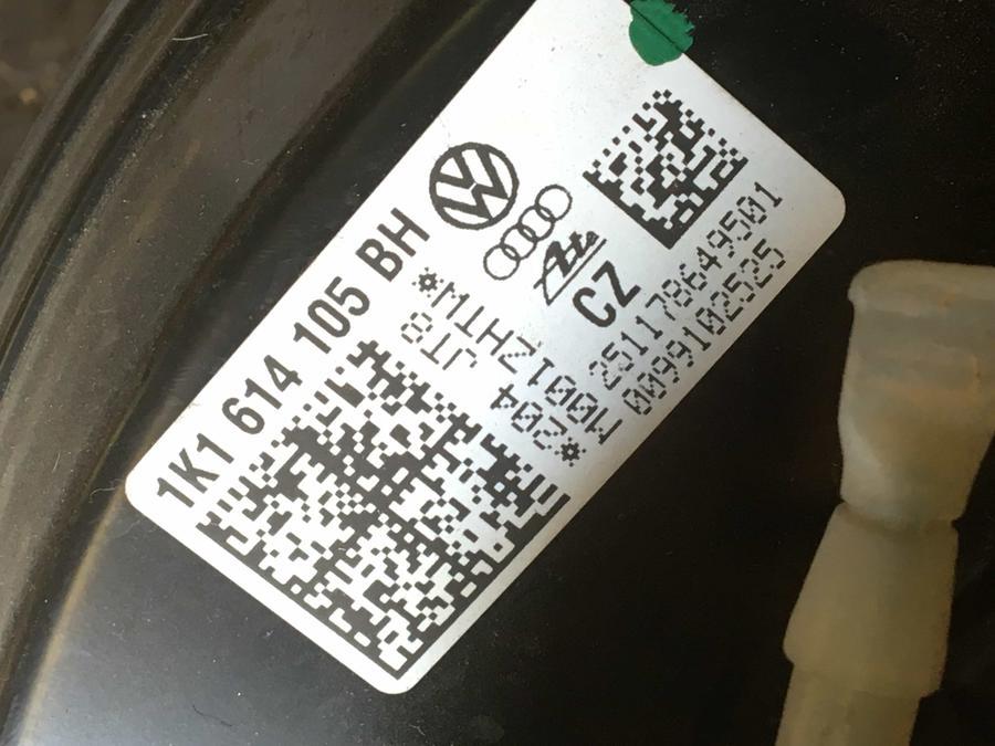 Servofreno completo Volkswagen Golf 6 - 1K1614105BH