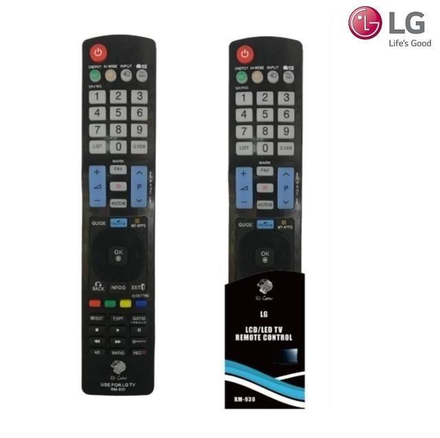 Telecomando universale per tutte le TV LG RM-930