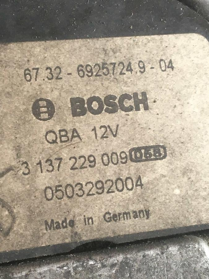 Pacco Radiatori Completo BMW  530 TD 7787446-05 -  7789824-04 - 6925724-04 3137229009  1137328118 - 7792832-01