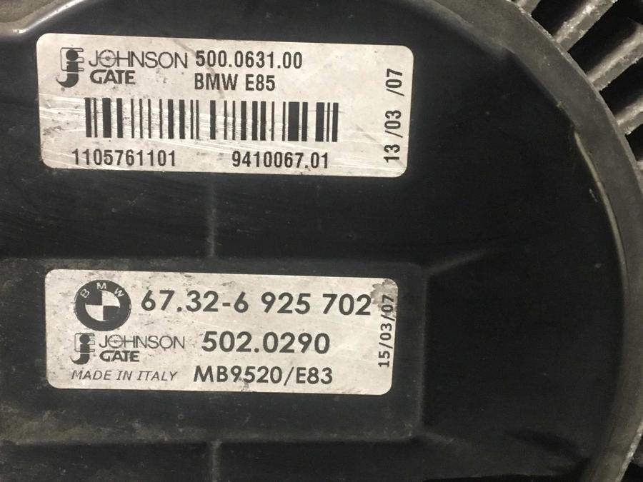 Pacco Radiatori Completo BMW X3 7792844-06 -  5000631 -  502.0290 - 5020290 -  6732-6925702 -  500.0631 -  9410067.01 - 941006701 -  837764804 -  0385781 - 585728-10 -  3226271 -  110748-10 - 7789793
