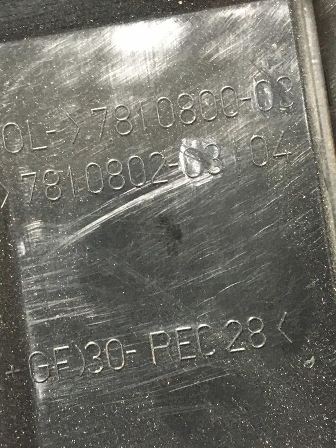 Coperchio Motore BMW F20  7810800-03 -  7810802-04