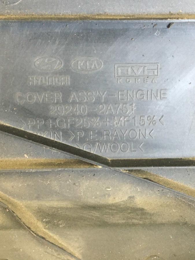 Coperchio Motore Kia   29240-2A751