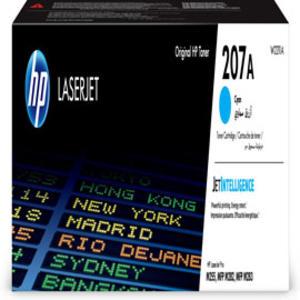 Toner Ciano HP Color LaserJet Pro M255/MFP M282/ M283_1.250 pag
