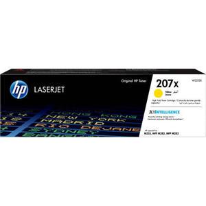 Toner Giallo HP Color LaserJet Pro M255/MFP M282/ M283_2.450pag