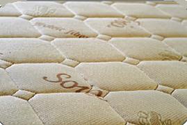 Materasso in Lattice Mod. Nuvola 85 Soya Sfoderabile Zone Differenziate Altezza Cm. 22 - Ergorelax