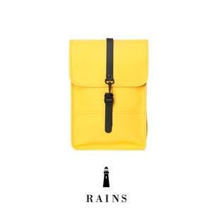 Rains Backpack Mini - Yellow