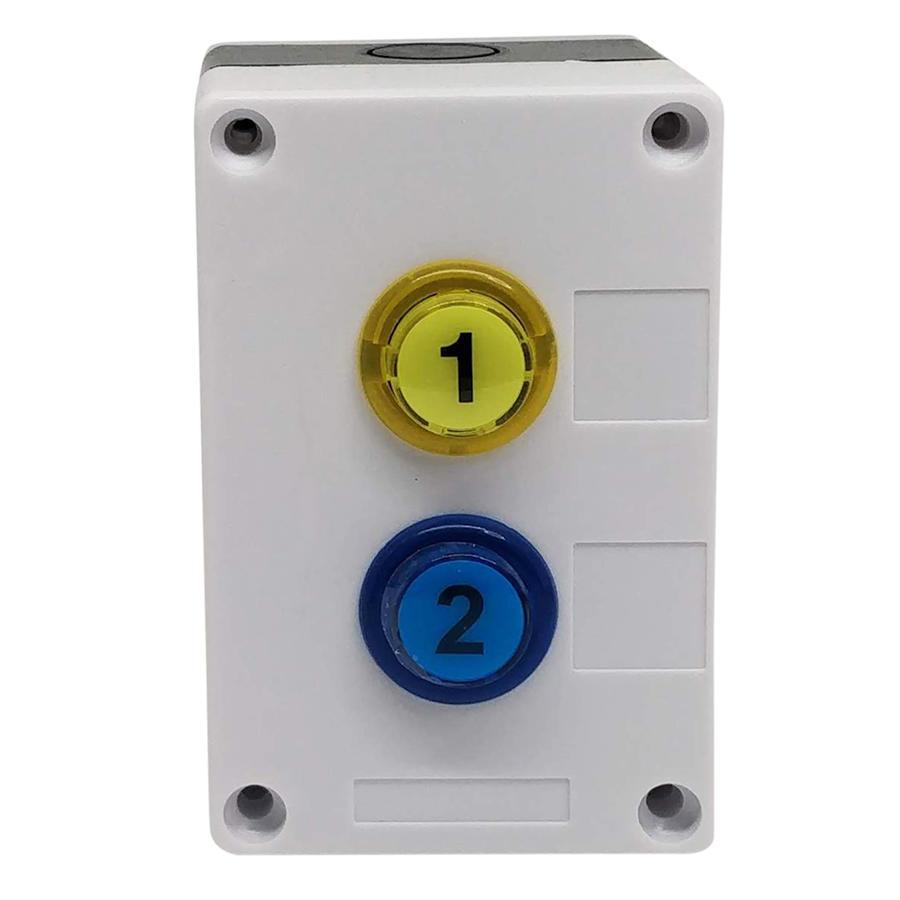 Pulsantiera con 2 pulsanti con LED
