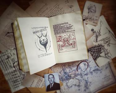 "NECRONOMICON Ex Mortis - H.P. Lovecraft. ""Interactive book"""