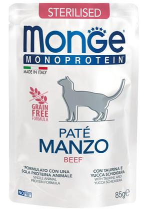 Gatto - Monoprotein Sterilised Manzo 85 gr