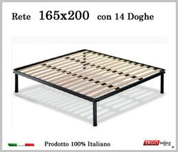 Rete per materasso a 14 doghe in faggio VIENNA 165x200 cm. 100% Made in Italy