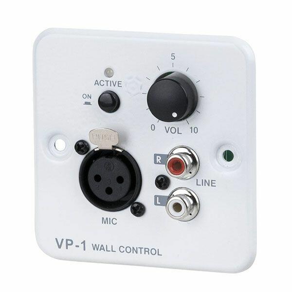 DAP MA-8120WP WALL CONTROL