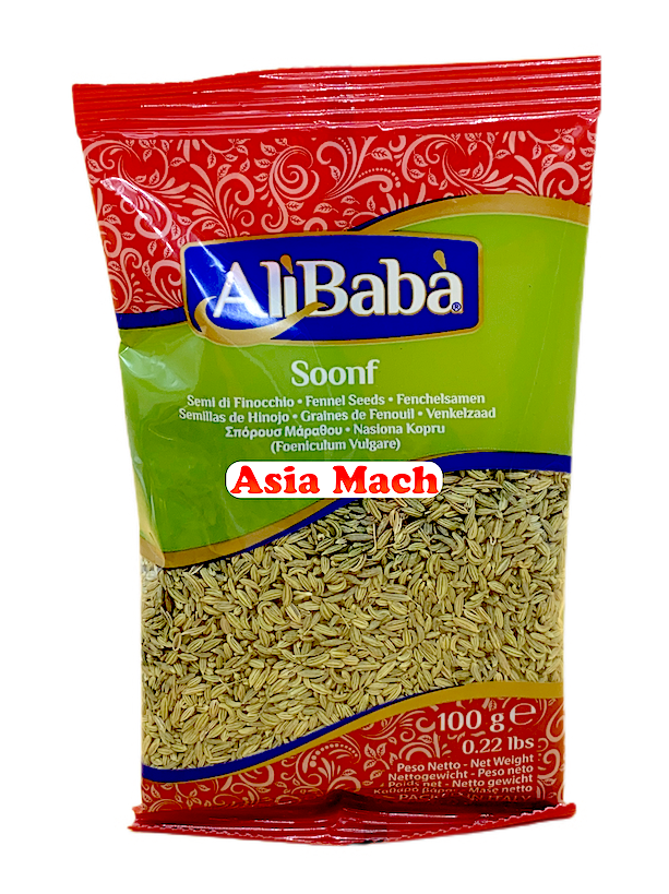 ALI BB SEMI DI FINOCCHIO - FENNEL SEEDS 100GR