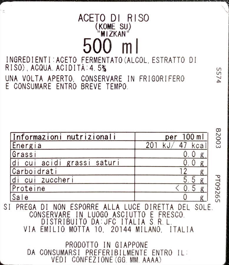 MIZKAN ACETO DI RISO - RICE VINEGAR 500ML
