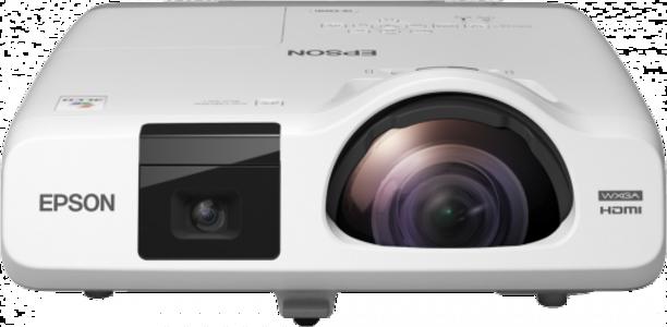 Epson EB-536WI - Videoproiettore ad ottica corta