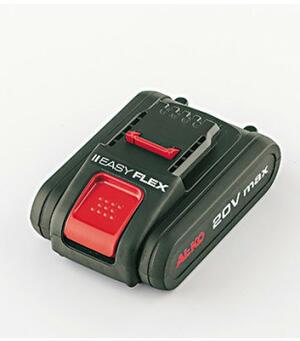 Batteria AL-KO Easyflex 20 V