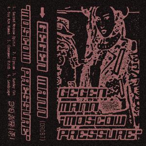 Gegen Mann - Moscow Pressure