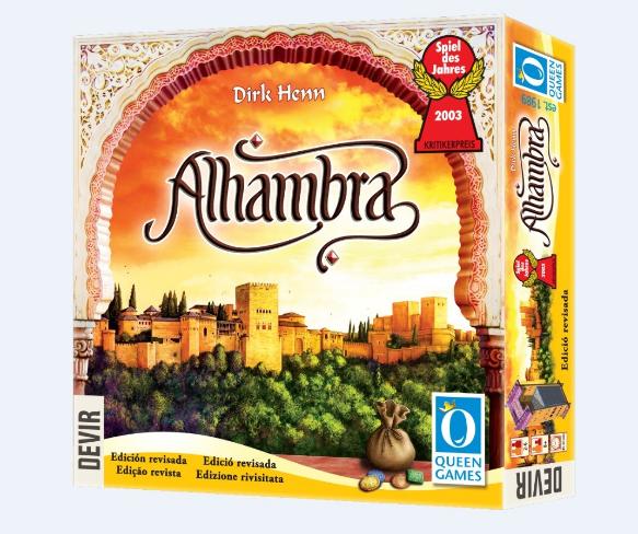 Alhambra Nuova edizione