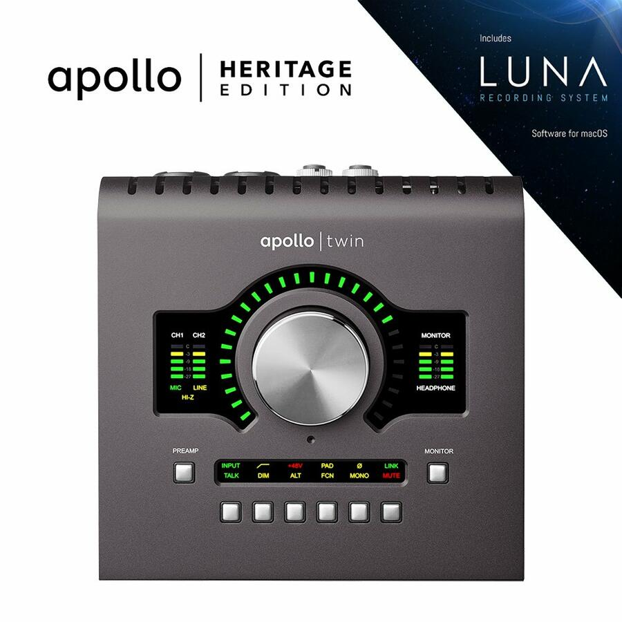 Universal Audio Apollo Twin MkII Duo - Heritage Edition